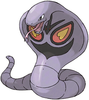 Arbok artwork by Ken Sugimori