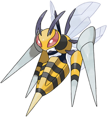 Mega Beedrill artwork by Ken Sugimori