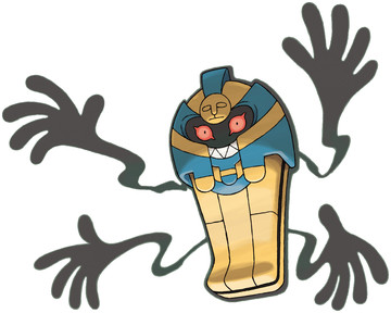 Cofagrigus artwork by Ken Sugimori