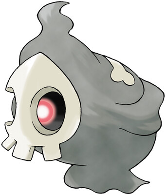 Duskull artwork by Ken Sugimori