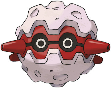 Forretress artwork by Ken Sugimori