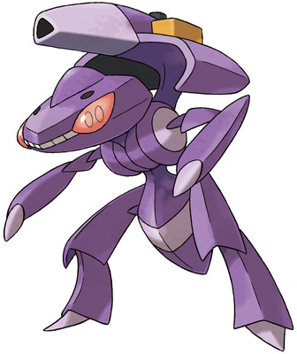 Genesect artwork by Ken Sugimori