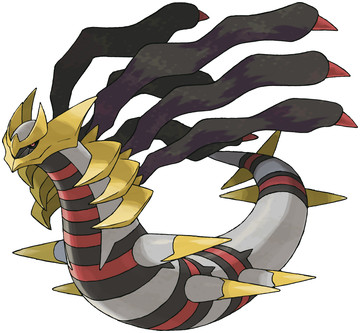 Giratina (Origin Forme) artwork by Ken Sugimori