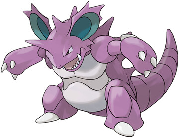 Nidoking artwork by Ken Sugimori