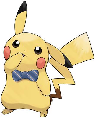 Pikachu (Partner Pikachu) artwork by Ken Sugimori