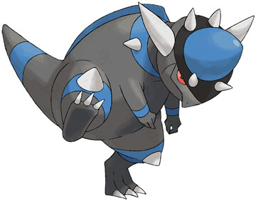 Rampardos artwork by Ken Sugimori