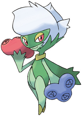 Roserade artwork by Ken Sugimori