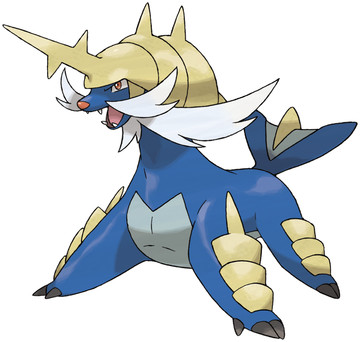 Samurott artwork by Ken Sugimori