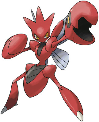 Scizor artwork by Ken Sugimori