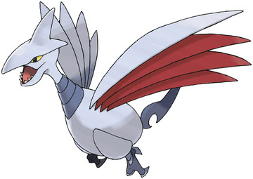 Skarmory artwork by Ken Sugimori