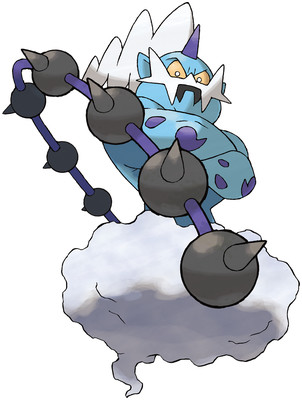 Thundurus (Incarnate Forme) artwork by Ken Sugimori