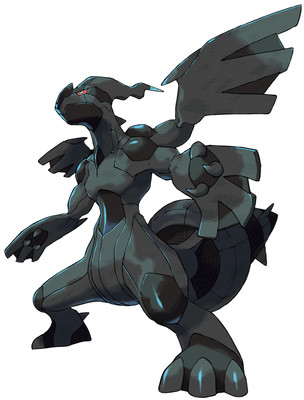 Zekrom artwork by Ken Sugimori
