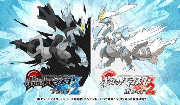 Pokémon Black 2 and Pokémon White 2 promo image