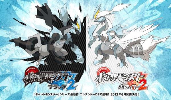 Pokémon Black 2 and Pokémon White 2 promo image
