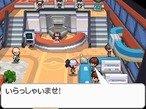 The Pokémon Center, Pokémon Black & White