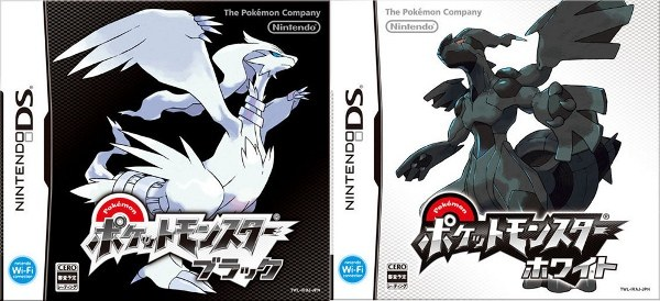 Pokemon black and White box art design