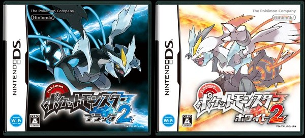 Pokemon Black 2 White 2 box art!