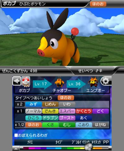 Tepig details in Pokedex 3D Pro