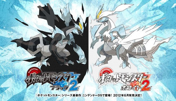 Pokemon Black 2 and Pokemon White 2 promo art depicting two Kyurem forms