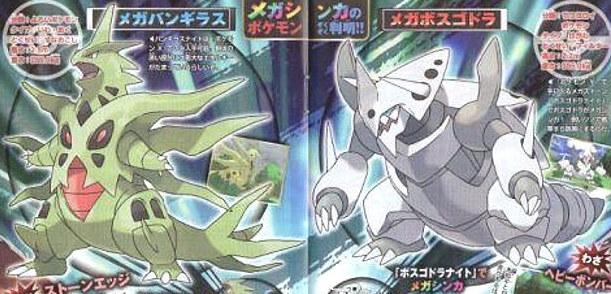 Mega Tyranitar And Mega Aggron Revealed By Corocoro