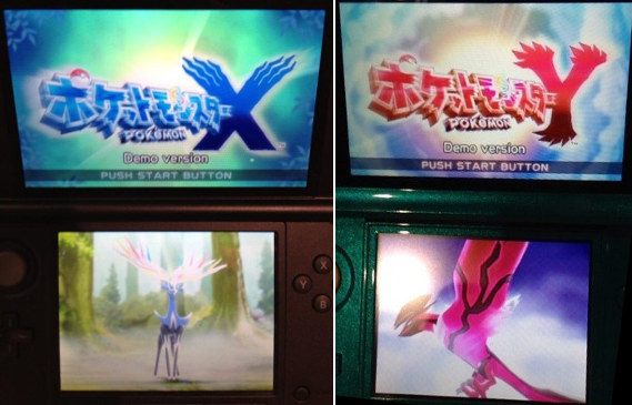 Pokemon X/Y title screens