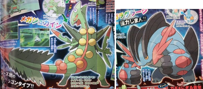 Mega Sceptile and Mega Swampert
