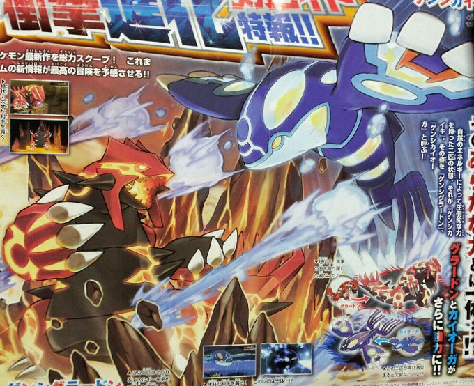 Mega Groudon and Mega Kyogre