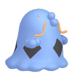 Swalot